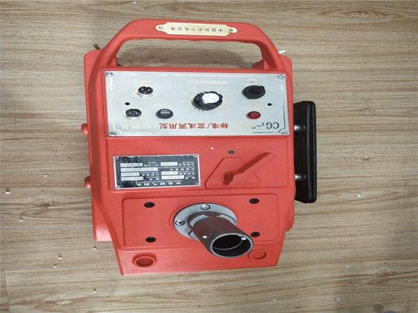 Mesin pemotong pipa tipe CG2-11D Auto