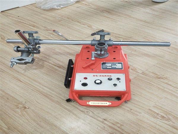 Mesin pemotong pipa CG2-11DG dengan baterai