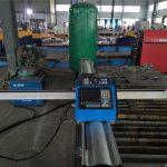 oksigen portabel asetilena mesin pemotong gas obor pemotong plasma cut 40