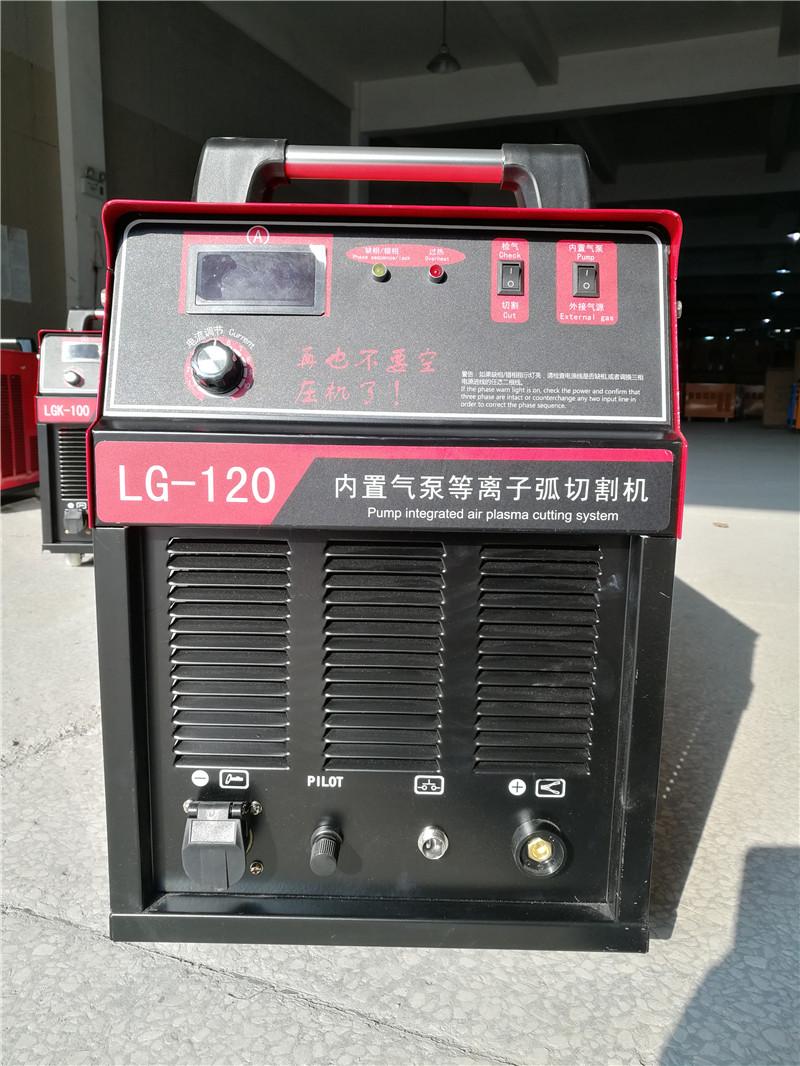 Inverter plasma Pemotong plasma udara