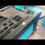 Cnc mesin pemotong plasma, mesin pemotong plasma, plat stainless steel mesin pemotong plasma
