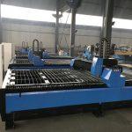 pengolahan logam cnc plasma mesin pemotong kecil dengan presisi tinggi