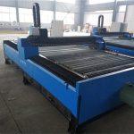 profesional pabrik penjualan langsung aluminium anodized aluminium g kode cnc mesin pemotong plasma