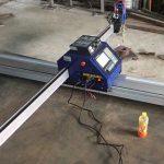 Piring cnc plasma mesin pemotong kecil 1530 portabel logam cnc plasma / api lembaran logam mesin pemotong / cutter untuk dijual